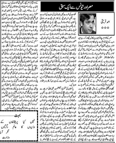 Ahmed Qureshi Article 2-9-2011