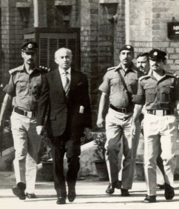 Bhutto at court