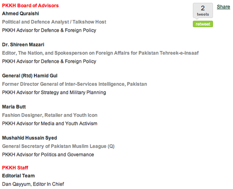 PKKH Advisory Board includes Secretary General PML-Q Mushahid Hussain Syed
