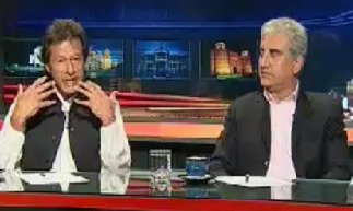 Imran Khan and Shah Mehmood Qureshi