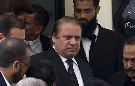 Nawaz Sharif at Supreme Court