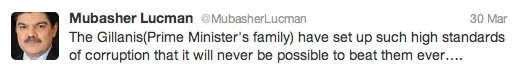 Mubasher Lucaman on Gilani Family
