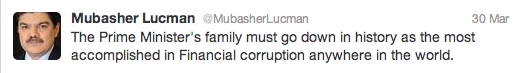 Mubasher Lucman on PM Gilani
