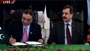 Zardari signing 18th Amendment