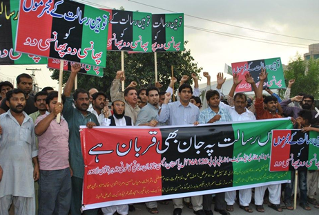 PPP Supporters Protest Blasphemy