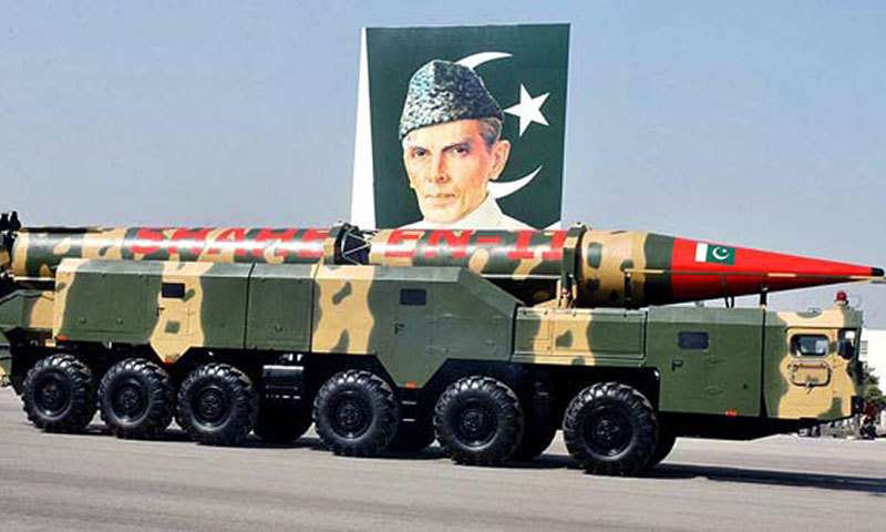 Pakistan military systems