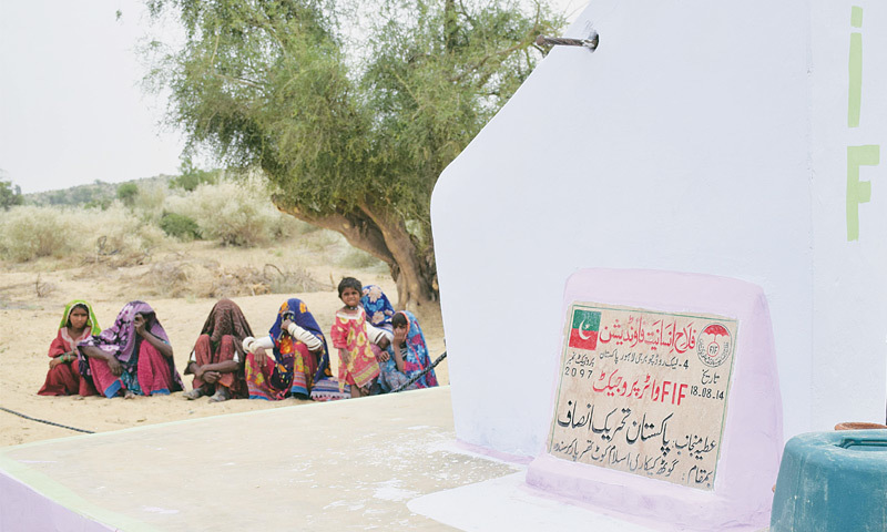 plaque commemorating PTI  funding of Jamaat-ud-Dawa wing FIF