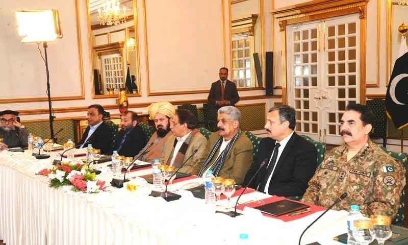 Gen Raheel Sharif during a meeting with parliamentary leaders