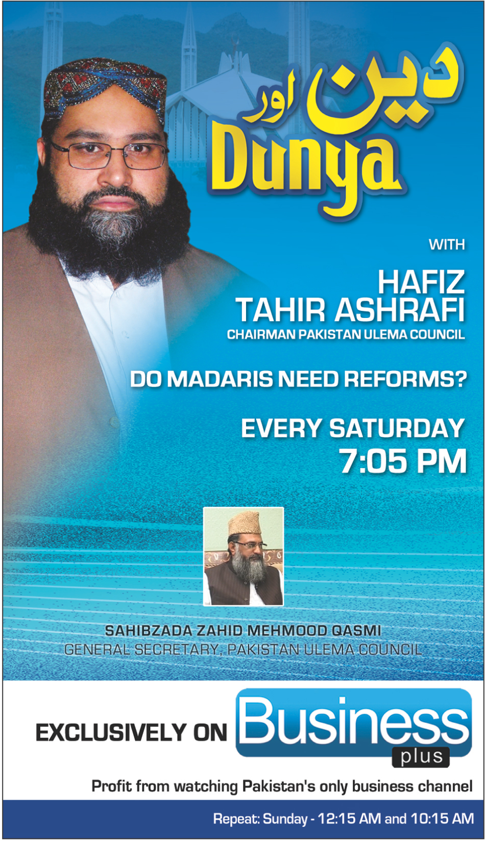 Advert for tv talk show about madari reform