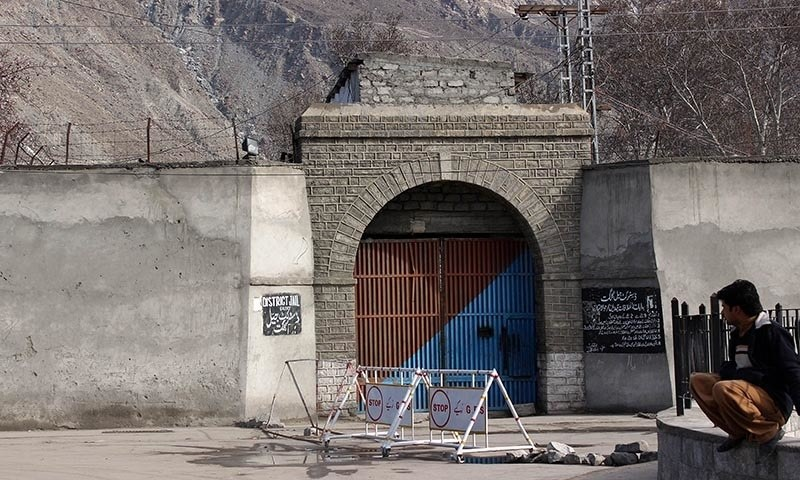 Gilgit District Jail