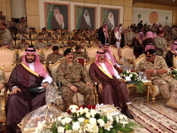 Pakistan Army Saudi Arabia