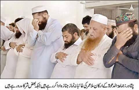 Crying at funeral prayer for Mullah Omar