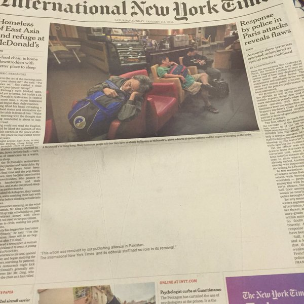 New York Times Pakistan blank