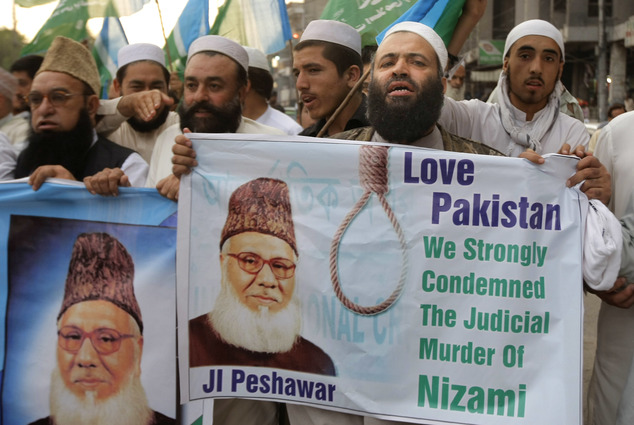 Pakistan Support Nizami