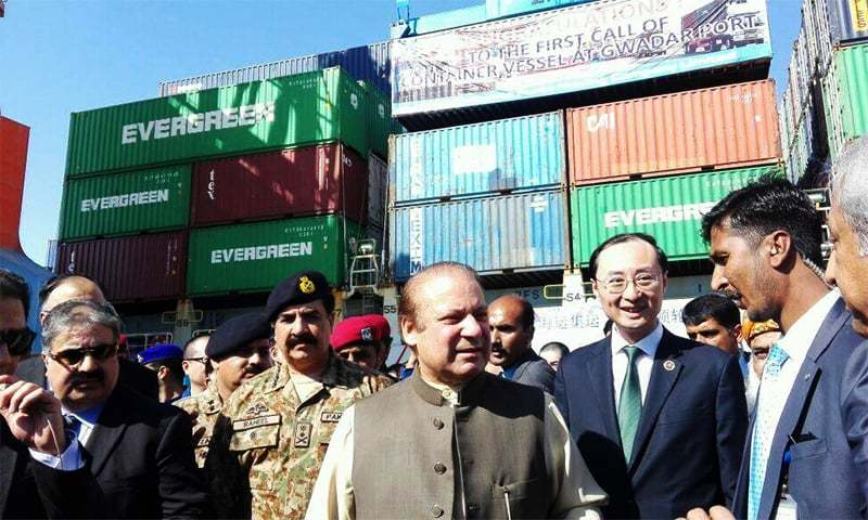 Gwadar goes operational