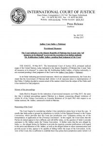 ICJ order page 1