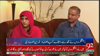 Nareen Laghari interview